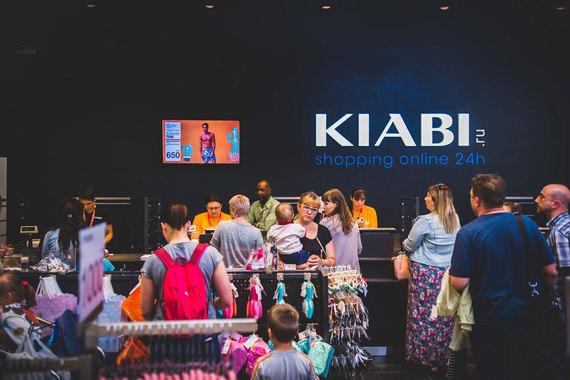 Французский ритейлер Kiabi открывает первый магазин в Петербурге - Агентство недвижимости АРИН