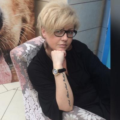 Роза Оксана Валерьевна
